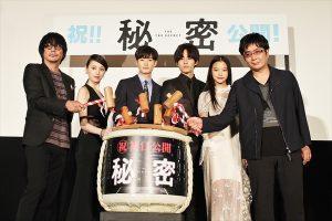 生田斗真、岡田将生らが猫ひろしに!?「映画『秘密』は猫ひろしを応援します」