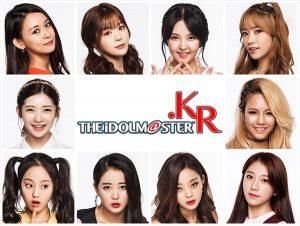 『アイドルマスター.KR』Amazon プライム・ビデオにて、初めての韓国発のAmazon オリジナル作品を世界的に配信 (C)BANDAI NAMCO Entertainment Inc & IMX All Rights Reserved.