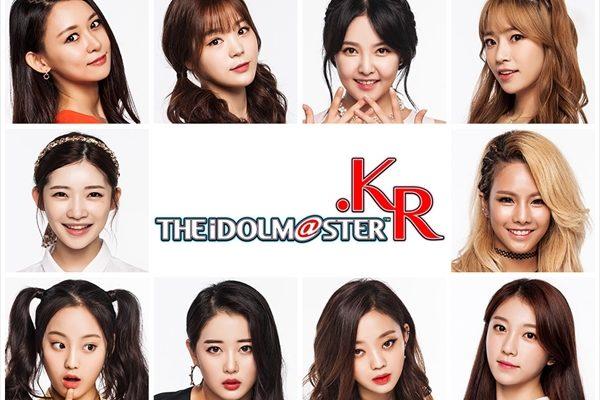 『アイドルマスター.KR』Amazon プライム・ビデオにて、初めての韓国発のAmazon オリジナル作品を世界的に配信