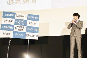 「一緒に写真が撮れてうれしかった」生田斗真が吉川晃司とのペアルックに大感激!?