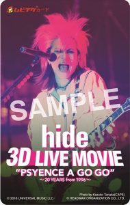 "「hide 3D LIVE MOVIE ""PSYENCE A GO GO"" ~20 years from 1996~」""復刻グッズ""""ムビチケ""販売開始! (C) 2016 UNIVERSAL MUSIC LLC"