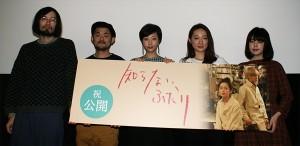 青柳文子「すごく共感できた」主演映画「知らない、ふたり」初日舞台挨拶