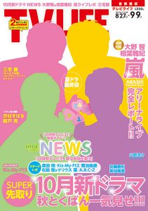 2016_cover19