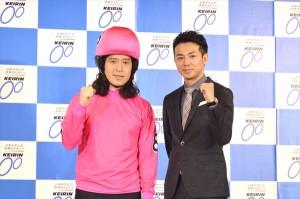 「又吉と川栄さんは一切しゃべらず…」ピース綾部がKEIRIN新CMの舞台裏を暴露