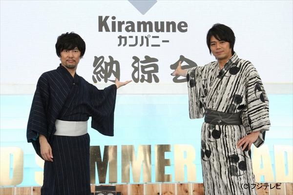 「Kiramuneカンパニー」お台場夢大陸での公開収録の模様を8・19に放送!入野自由ゲスト回の地上波放送も