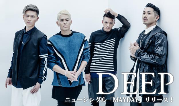 【インタビュー】本格派コーラス・ヴォーカルグループのDEEPがニューシングルをリリース
