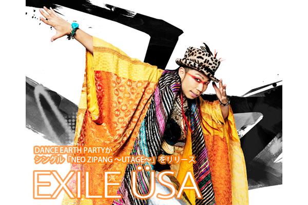 EXILE ÜSAインタビュー「みなさんの心が踊るような曲を作っていきたい」