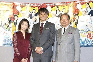 『進め!青函連絡船』試写会