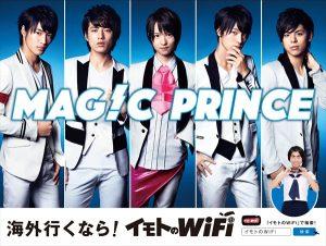MAG!C☆PRINCE