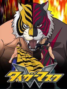 「タイガーマスクW」