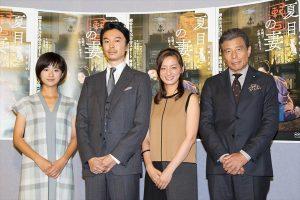 『夏目漱石の妻』試写会