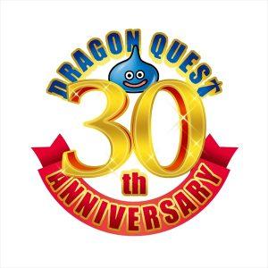 「ドラゴンクエスト30周年プロジェクト」