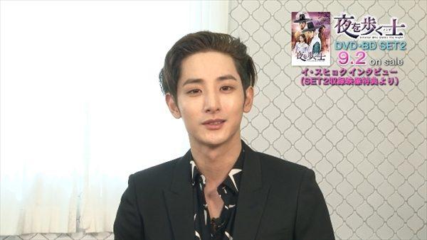DVD-SET2大ヒット発売中「夜を歩く士」イ・スヒョク日本のファンへメッセージ公開中