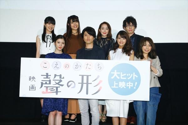 松岡茉優『聲の形』声優陣に囲まれ不安顔「熱烈オファーでここにいるんですよね?」