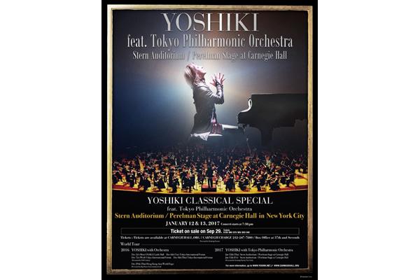 YOSHIKI、NYカーネギーホール2daysで東京フィルハーモニックオーケストラと共演へ