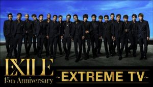 『EXILE 15th Anniversary ~EXTREME TV~』