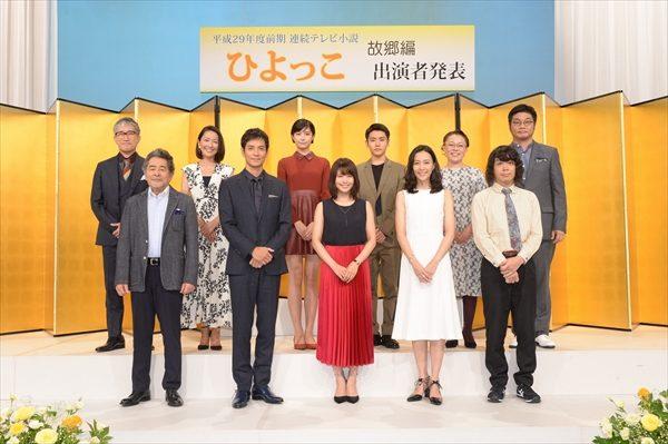 2017年の朝ドラ『ひよっこ』ヒロイン・有村架純、『とと姉ちゃん』高畑充希からの激励を明かす
