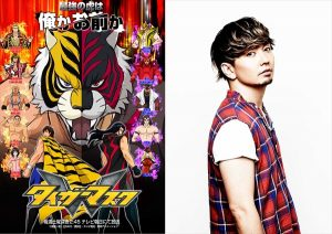 10・1スタート「タイガーマスクW」主題歌担当・湘南乃風・SHOCK EYEインタビュー