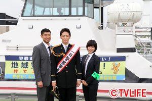 玉木宏が東京湾岸警察署の1日警察署長に!