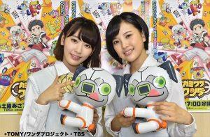 『カミワザ・ワンダ』の新主題歌がHKT48に決定