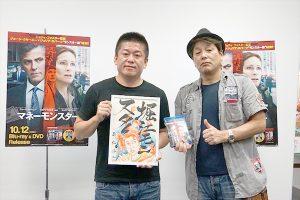 堀江貴文と漫画家の平松伸二