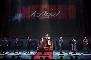 舞台「インフェルノ」