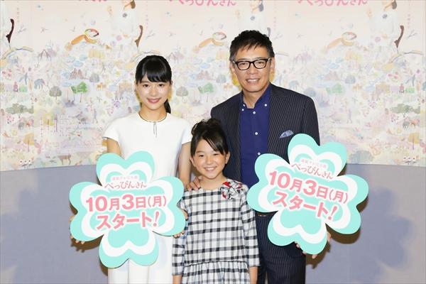 『べっぴんさん』ヒロイン・芳根京子、裁縫の腕前はもはやプロ級!?
