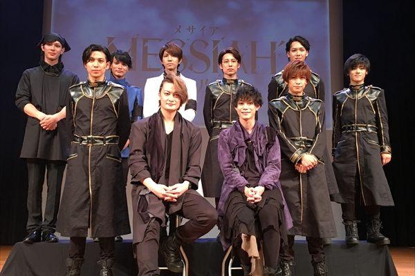 井澤勇貴に赤澤燈が「タラシだよな!」舞台「メサイア」新シリーズプレイベント