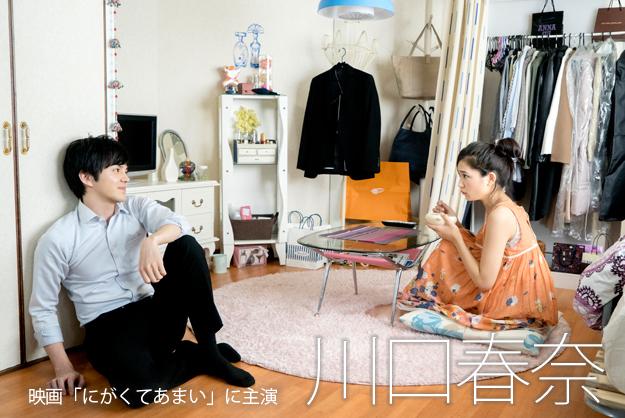 川口春奈インタビュー「突き刺さる言葉やせりふが散りばめられた作品」 映画「にがくてあまい」に主演