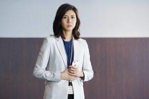 『営業部長 吉良奈津子』