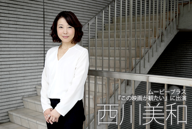 映画監督・西川美和インタビュー「映画の面白さをあらためて感じることができた」
