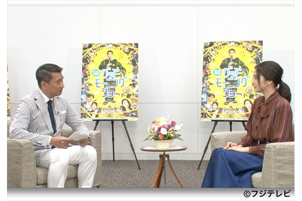 中井貴一演じるキャスター・澄田が長澤まさみらの素顔に迫る!『深夜のグッドモーニングショー』10・3から放送