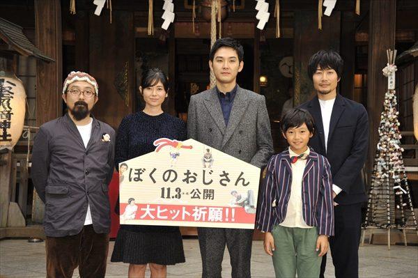 松田龍平「皆さん元気で何より」映画「ぼくのおじさん」ヒット祈願で1年ぶりの再会