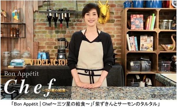 <p>©フジテレビ</p>