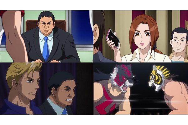 好調スタートを切ったアニメ「タイガーマスクW」第2話には永田裕志が初登場