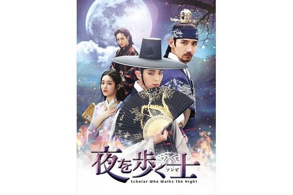イ・ジュンギ、チャンミン(東方神起)ほかフォトギャラリー公開「夜を歩く士〈ソンビ〉」