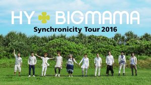 『HY+BIGMAMA Synchronicity Tour 2016』