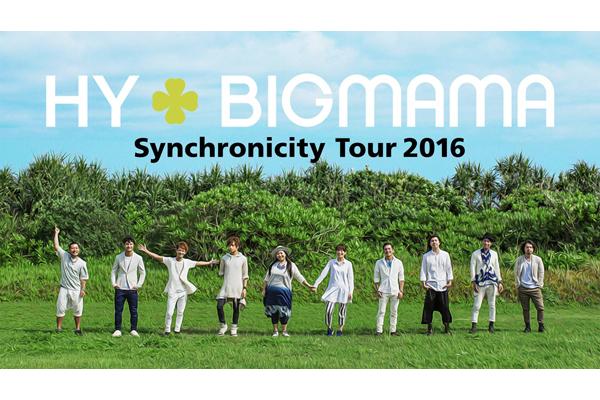 HY+BIGMAMAツアーファイナルをAbemaTVで10・8独占放送