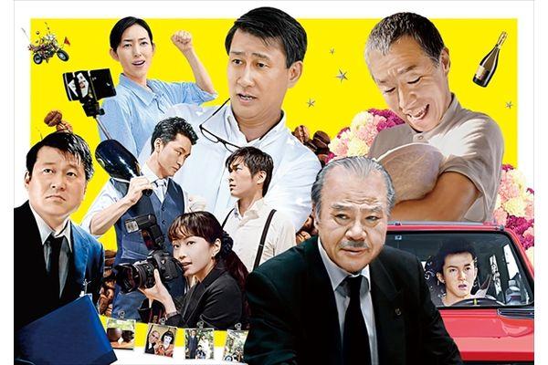 陣内孝則監督が送るハートフルヒューマンコメディ「幸福のアリバイ~Picture~」TVスポット15秒映像公開