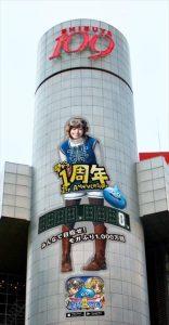 本田翼の巨大看板が渋谷に登場!