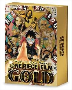 「ONE PIECE FILM GOLD」