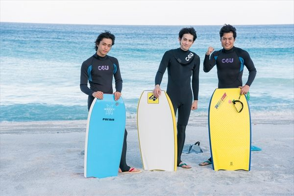 町田啓太・佐藤寛太・八木将康の劇団EXILE 3人が「東京・新島」で男子旅