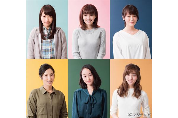 『感情8号線』川栄李奈、倉科カナら主演でドラマ化 6人の女性の切ない恋愛描く