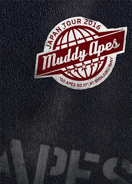 <p>Muddy Apes&copy;2016 PONYCANYON</p>