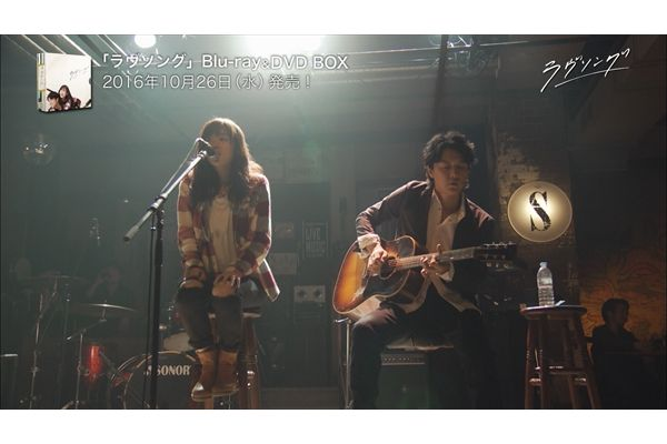 福山雅治主演「ラヴソング」10・26Blu-ray&DVD発売!120分超の特典映像一部公開