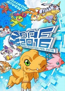 「DIGIMON ADVENTURE FES.2016」