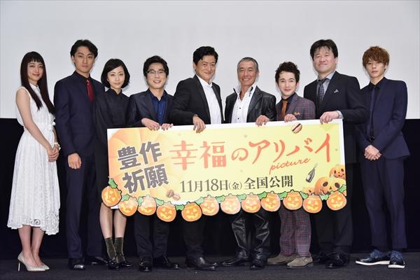 陣内孝則監督の言葉に山崎樹範「映画は当たってほしいけど、300万は…」と複雑な気持ち!?
