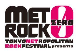 『METROCK ZERO 2016』