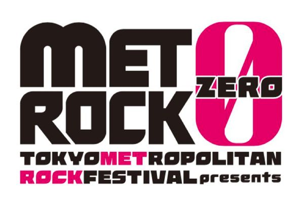 MY FIRST STORY、Shout it Outらのライブを生中継!『METROCK ZERO2016』AbemaTVで11・5、6放送