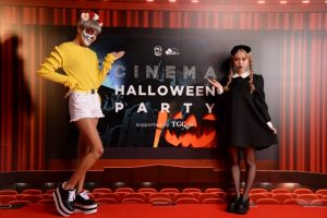 「CINEMA Halloween Party ~supported by TGC Night~」
